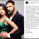 Невеста Виталия Козловского бросила его накануне свадьбы