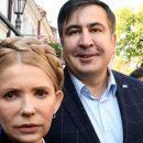 Саакашвили не хочет объединяться с Тимошенко