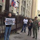 У Госдумы задержали российского оппозиционера