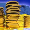 Украина в течение 2018-2022 годов должна выплатить $28,7 млрд долгов