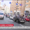 Взрыв в центре Киева: стало известно, чем на самом деле занималась выжившая женщина