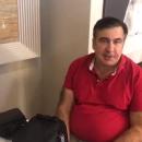 СБУ пытались установить «прослушку» в номере Саакашвили (видео)