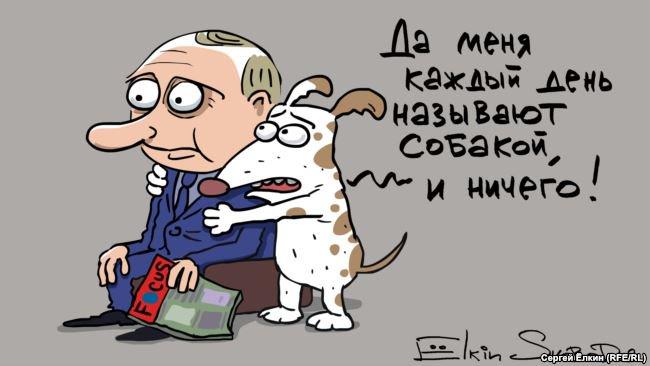Смешная реакция Путина на оскорбление в немецких СМИ
