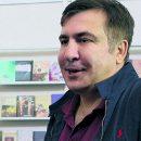 Тронется ли лед. Чего выжидает Саакашвили