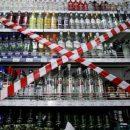 В Киеве ввели жесткое ограничение на продажу алкоголя: что это значит