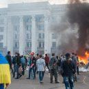 Суд вынес вердикт обвиняемым по делу 2 мая в Одессе