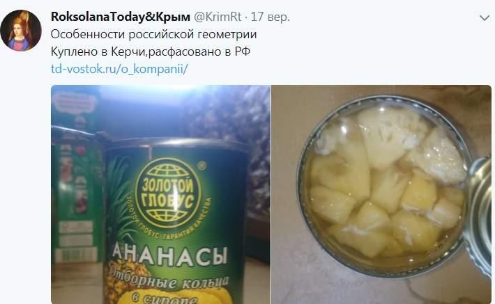 Пользователи Сети высмеяли познания россиян в геометрии