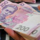Какие зарплаты хотят получать украинцы
