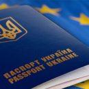 Почти четверть миллиона украинцев воспользовались безвизом