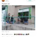 Сети позабавили необычные банкоматы в Украине