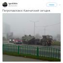 Резонансное ДТП с российской военной техникой повеселило сеть