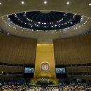 Посол КНДР в ООН: Санкции угрожают выживанию наших детей