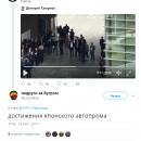 Ни одной российской детали: в сети высмеяли демонстрацию Яндексом беспилотного автомобиля Путину