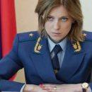 Поклонская готова дать показания в украинском суде