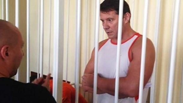 Фемида слепа. Как предателям Украины удается избегать тюрьмы