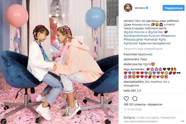 Вера Брежнева угодила младшей дочери: певица заплела розовые косы