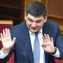 Премьер прокомментировал «бюджетный» курс доллара выше 30 гривен