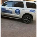В Киеве обнаружили «центр регистрации инопланетян»: в сети смеются