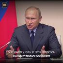 Женщина на заднем плане в видео с Путиным покорила соцсеть