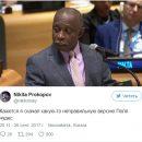 «Чернокожий Якубович» насмешил интернет