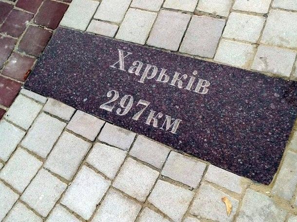 Президент Украины рассказал, где прячется Азиров