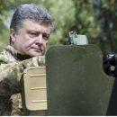 Чрезвычайная ситуация в Украине: Что подписал Порошенко и для чего