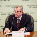 Порошенко определился с главой НБУ — СМИ