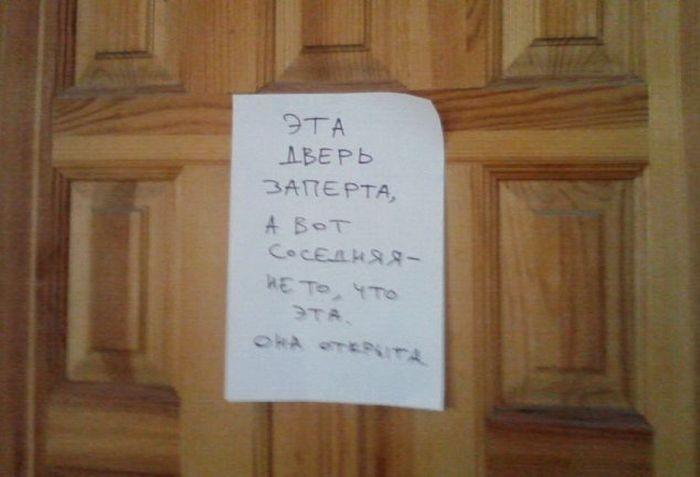 Смех до слез: подборка приколов с дверьми
