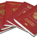 Быстрое оформление загранпаспортов для пенсионеров России