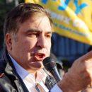 Саакашвили в Одессе: стычки активистов и пробки