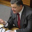 Скандальный закон по Донбассу принесут в Раду