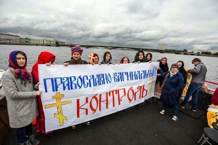 Половые скрепы: Сеть смеётся над питерским митингом против онанизма