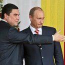 Отчество Бердымухамедова озадачило диктора на встрече с Путиным