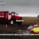 Сеть рассмешили до слез российские пожарные, неудержавшие шланг