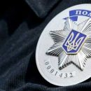 В Украине зафиксировали резкий рост рейтинга полиции