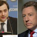 В Сербии встретились Волкер и Сурков
