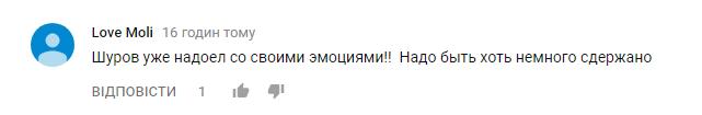 В сети разгорелся громкий скандал вокруг украинского певца