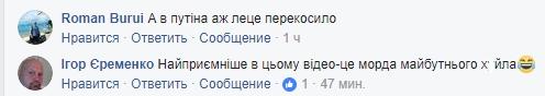 Cеть развеселило видео, как Путина ввел в ступор легендарный гол Шевченко