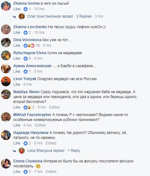 «Товар для «ватников»: В России продают полуголого Путина на медведе
