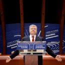 Порошенко — о компенсации за Крым: «ПАСЕ — не для призывов торговаться»