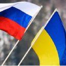 За 8 месяцев товарооборот Украины с Россией вырос на 24,7%