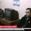 ФСБ показала кадры допроса украинских пограничников (видео)