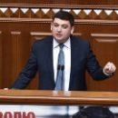 Гройсман выступает за привлечение в Украину международных пенсионных фондов
