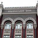 Нацбанк ужесточил требования к небанковским обменникам