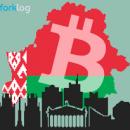 В Беларуси создали криптовалюту Бульбакоин