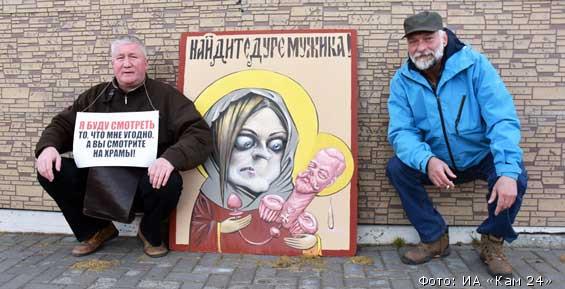 «Найдите дуре мужика»: Россияне создали скандальную «икону» с Поклонской