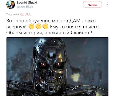 iPhone украл его мозг: Медведев поразил сеть странным заявлением