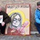 Карикатура на Поклонскую: российские верующие «оскорбились», назревает крупный скандал