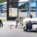 Бензин на заправках продолжает дорожать