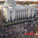 Протест под Радой сняли с высоты птичьего полета
